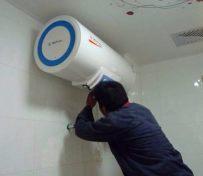 热水器售后维修电话