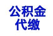 2017年武汉最低社