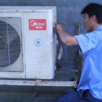 美的空调清洗保养