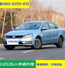 广州番禺汽车抵押贷款不押车