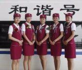 高铁乘务专业就业培训