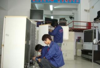 广州电冰箱维修技术训练