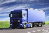 合肥至全国各地整车包车往返运输和配