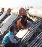 晋江海尔太阳能售后服务电话