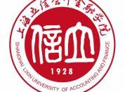 上海立信会计金融学院(自考本科)投资理财专业招生