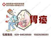 胃癌的预防,如何做?中医专家推荐