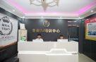甘肃武威皇家DJ培训,常年招生,随到随学,免费试学