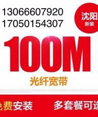 100兆 2 年1104元