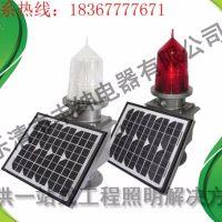【丰绅】THD-1L型太阳能LED航标灯