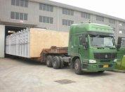 上海国内货运公司