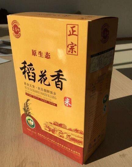 鸡蛋包装盒使用少的原因有哪些?|新闻动态-郑州亚通纸箱厂