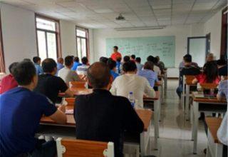 青岛电子商务师培训