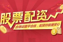 北京股票配资10倍杠杆,注册送2000元