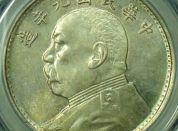 哈尔滨袁大头银元回收