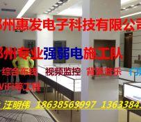 郑州合同能源管理系统|电能|