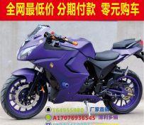 北极光摩托车