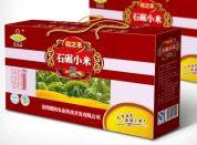 郑州纸箱厂丨酒盒生产厂家