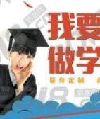 上海宝山小学四年级语文辅导学校应该去哪里
