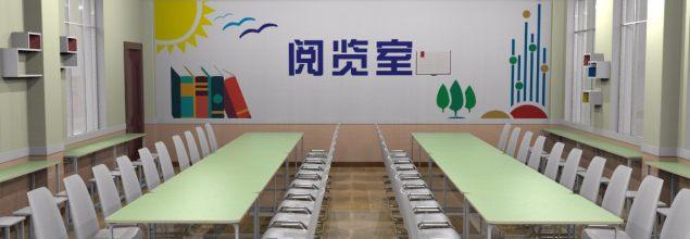 四十四中学-南宁专业的学校装修公司