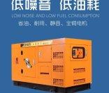 南京发电机出租型号