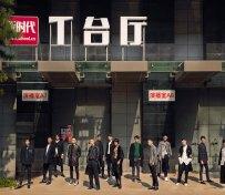 北京新时代学校2020年度招