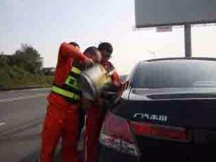 24小时汽车道路救援