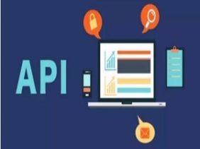 API接口申请