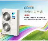 杭州大金空调移机安装