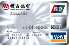 信用卡(大额)