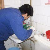 洗脸池下水堵了怎么办?洗脸池下水堵了是什么原因?