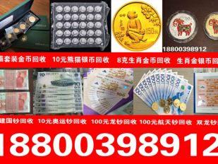 上海收藏品回收