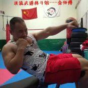 杭州自由搏击培训