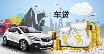 深圳宝安不押车贷款:2020新能源汽车补贴停止