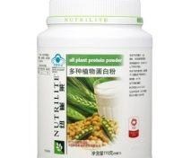 赤湾哪里有安利产品卖?蛋白粉