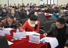 深圳在职MBA,怎么选择最合适的学校