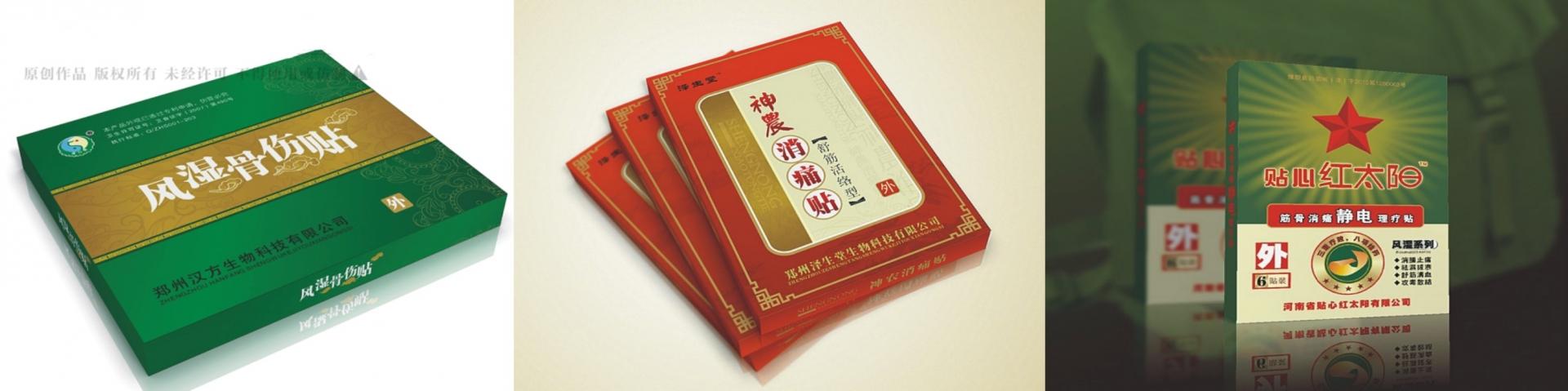 郑州纸箱生厂家|郑州纸箱印刷厂|郑州纸箱设计|郑州