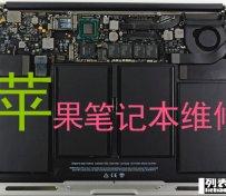 台式机 笔记本电脑上门修电脑