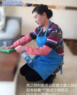 优秀保洁员风采-刘庭平