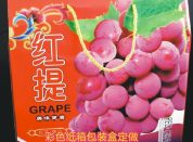 特产包装盒厂家 水果礼盒定做加工