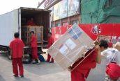 北京回龙观搬家公司