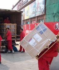 杭州小型搬家公司居民搬家服务