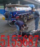 郑州专业通下水道 清理化粪池 市政管道疏通清淤