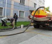 深圳宝安化粪池清理。