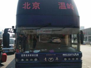 台州到凯里客车