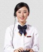 欢迎访问【潍坊TCL空调网站】各点售后服务维修电话