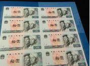 哈尔滨回收连体钞,哈尔滨回收邮票,回收银币