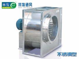 LFE-A-不锈钢型 油烟净化专用离心风机