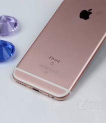 苹果6s手机分期付款