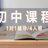 重庆中考多少分能上重点高中?
