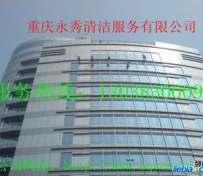 重庆市沙坪坝玻璃幕墙清洗收费